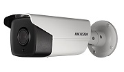 IP видеокамера Hikvision DS-2CD4A26FWD-IZHS/P (2.8-12 mm)