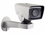 IP камера Hikvision DS-2DY3320IW-DE