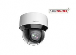 Hikvision DS-2DE4A404IW-DE(2.8-12mm)